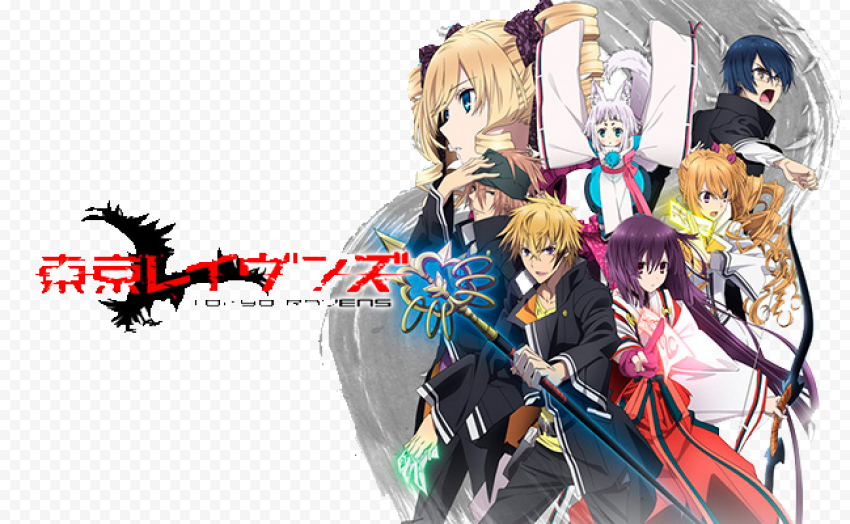 Tokyo Ravens PNG Photos  anime free png images