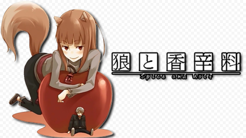 Spice And Wolf PNG Transparent  FREE DOWNLOAD